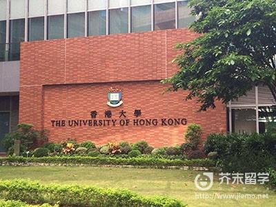 香港大学研究生专业
