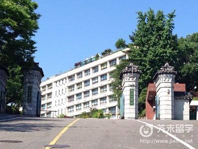 東國大學入學條件