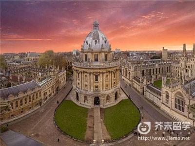 英國大學專業排名