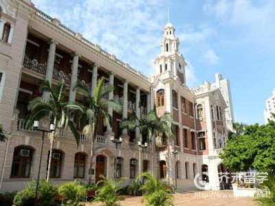 香港大學申請條件