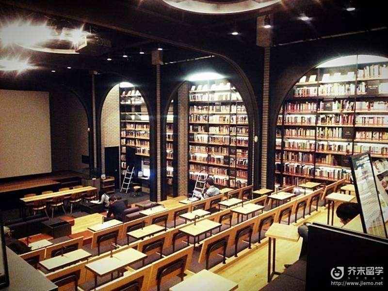 韓國漢陽大學