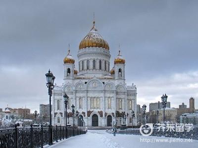 俄罗斯音乐学院