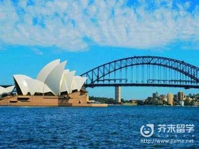 怎样去澳大利亚留学