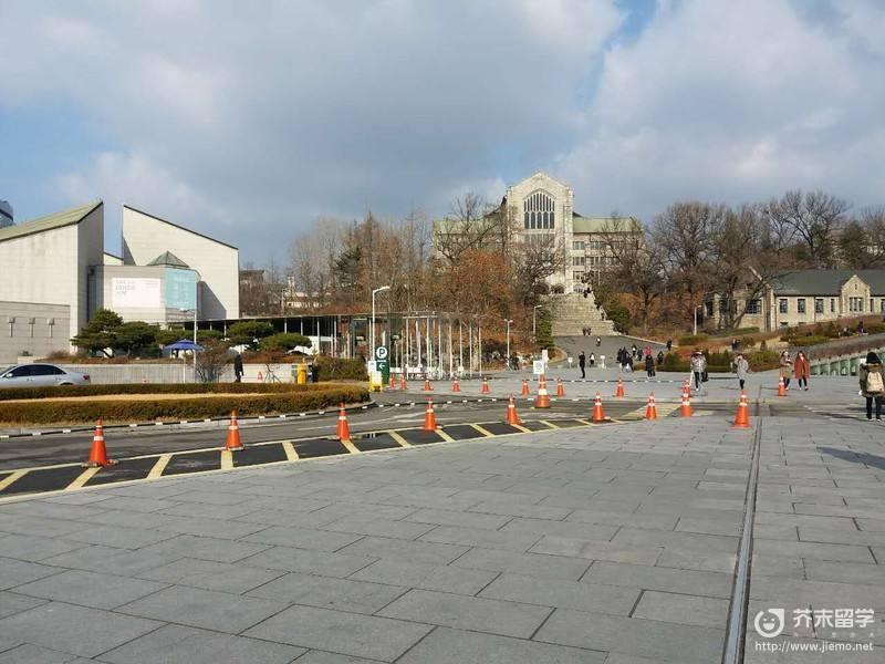 韩国梨花女子大学