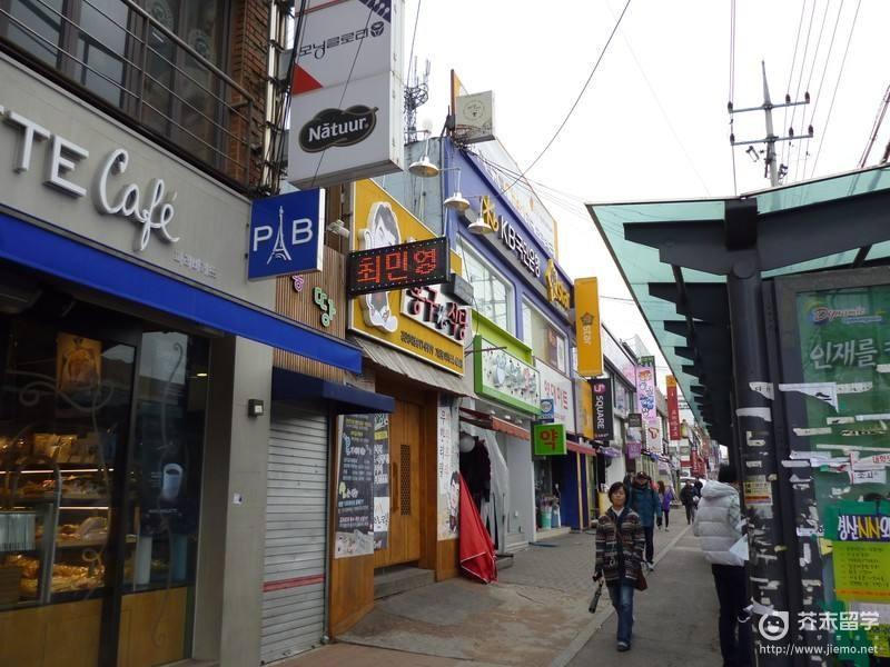 韓國留學條件