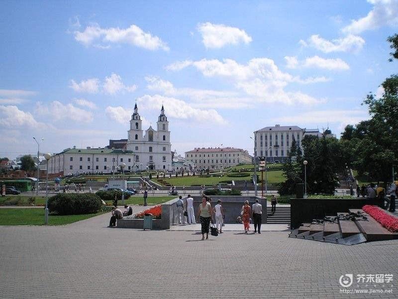 白俄罗斯留学