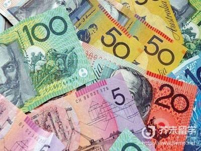 留學澳洲一年費用多少