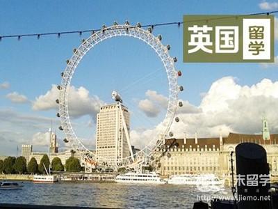 英國留學網