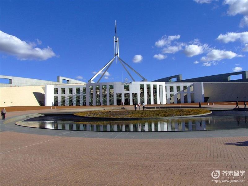 澳大利亚留学签证
