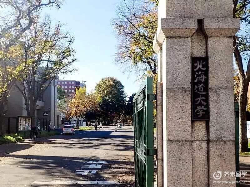 日本留学优势