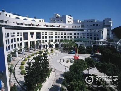 香港科技大學商學院