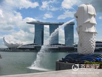 新加坡國立大學研究生申請