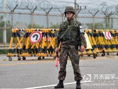 韩国服兵役