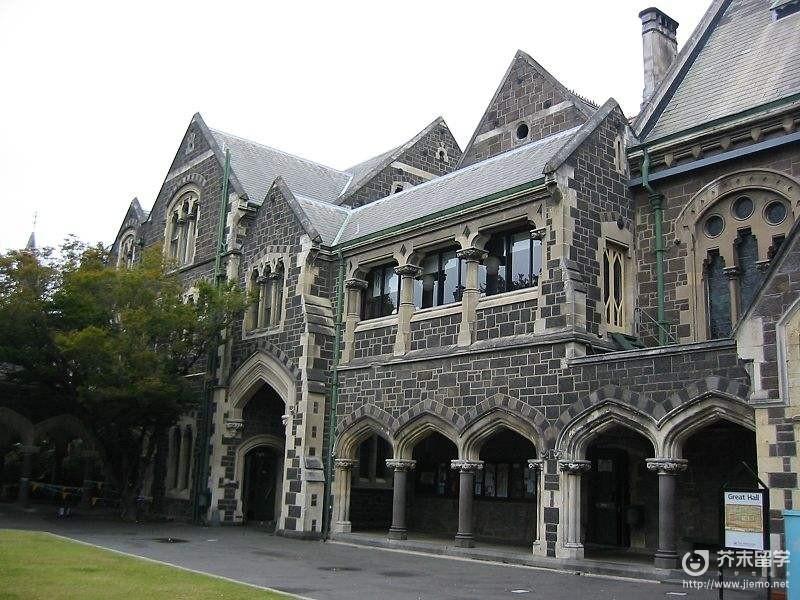 新西蘭林肯大學