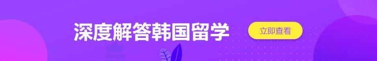 韩国专题页面