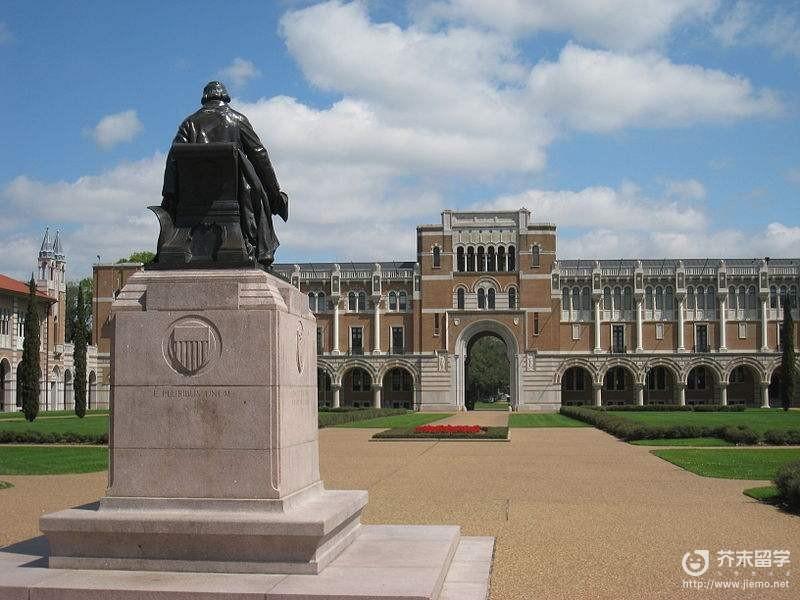 美國萊斯大學
