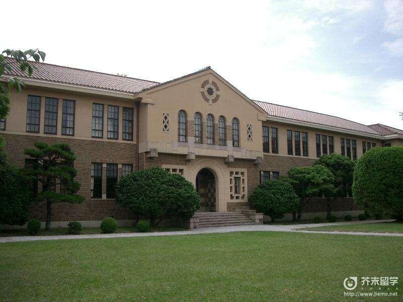 日本神户大学