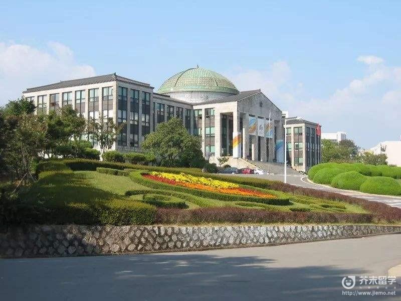 韩国语学院