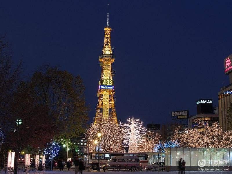 东京大学留学条件