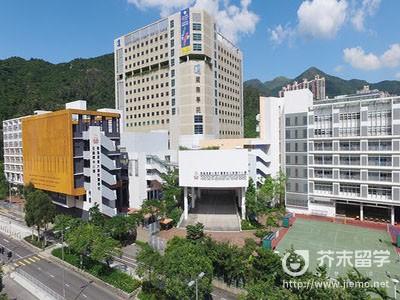 香港浸會大學研究生申請