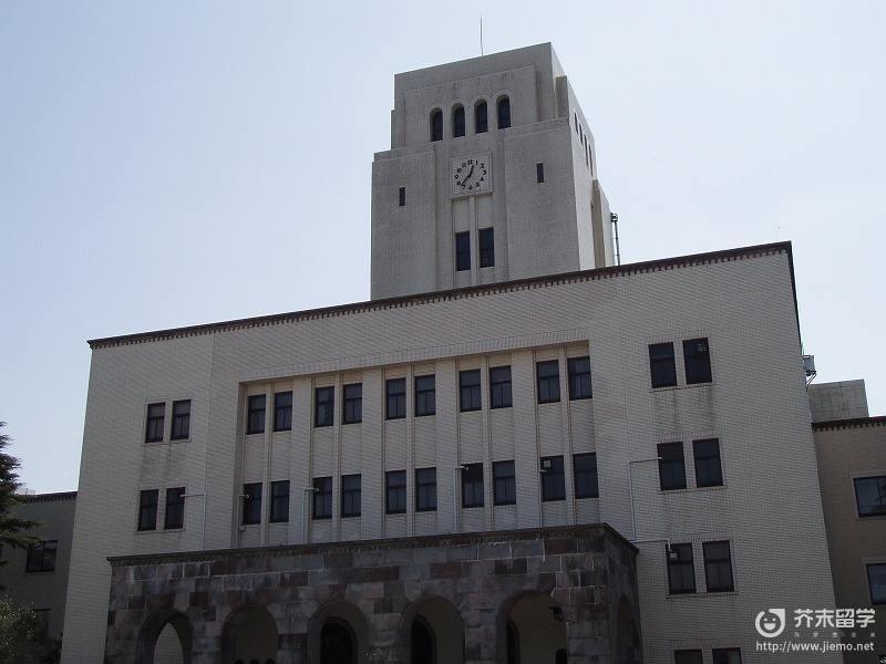 東京農工大學