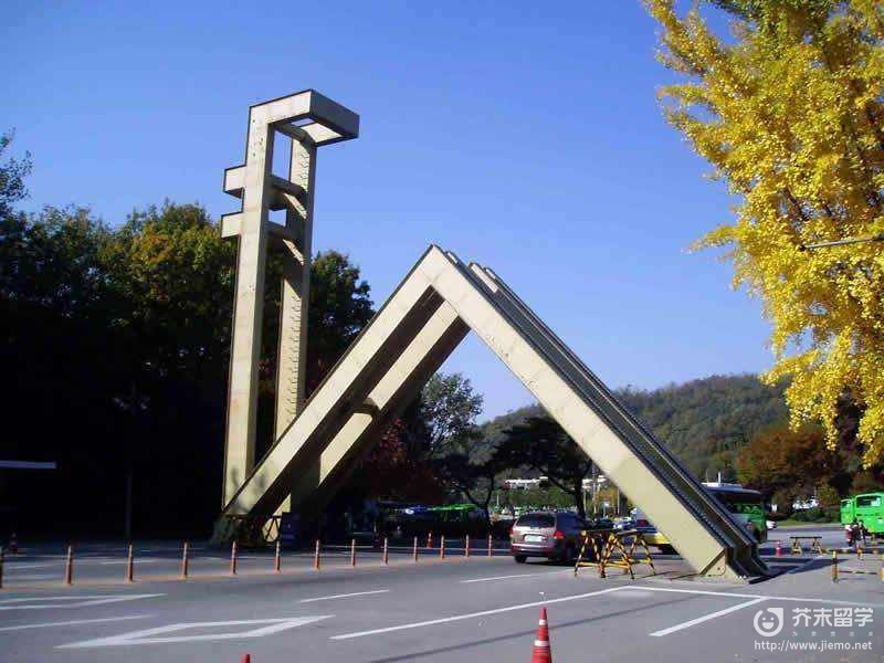 韓國大學排名