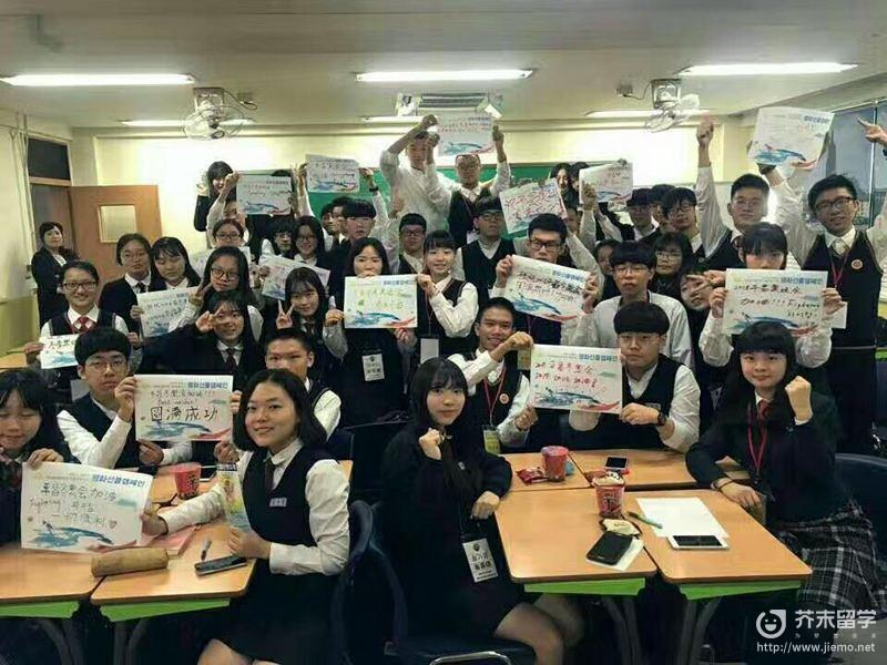 韩国留学中介