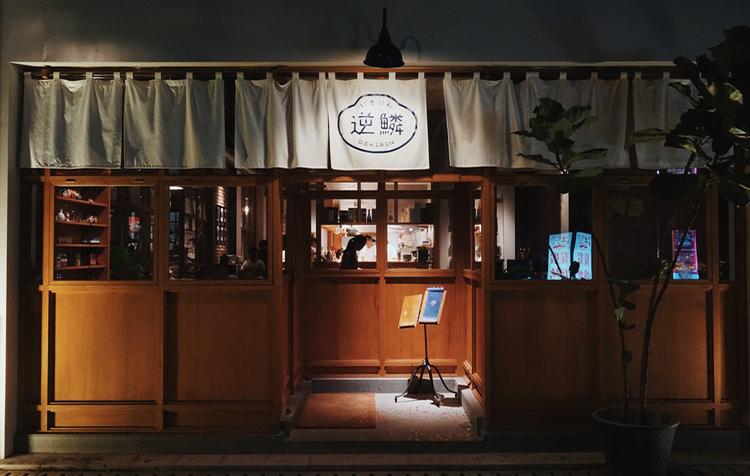 日本大学学部编入PLUS