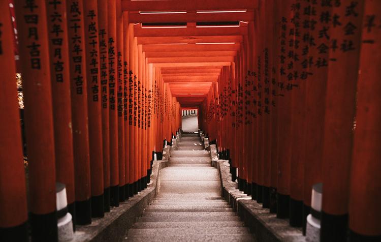 日本留学大学院SGU项目申请服务(修士)