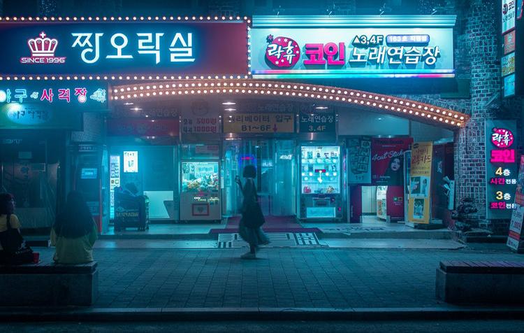 韩国留学GSIS申请(英语)