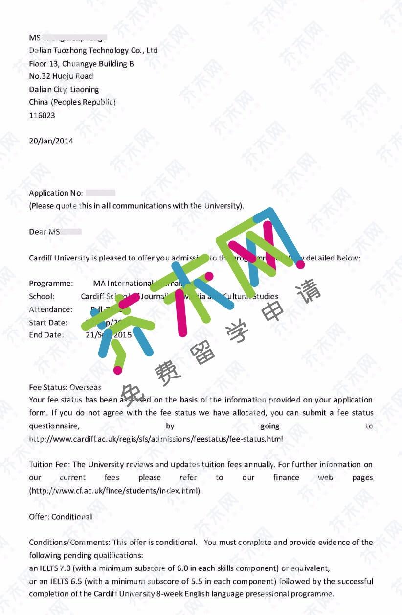 杨同学的卡迪夫大学offer