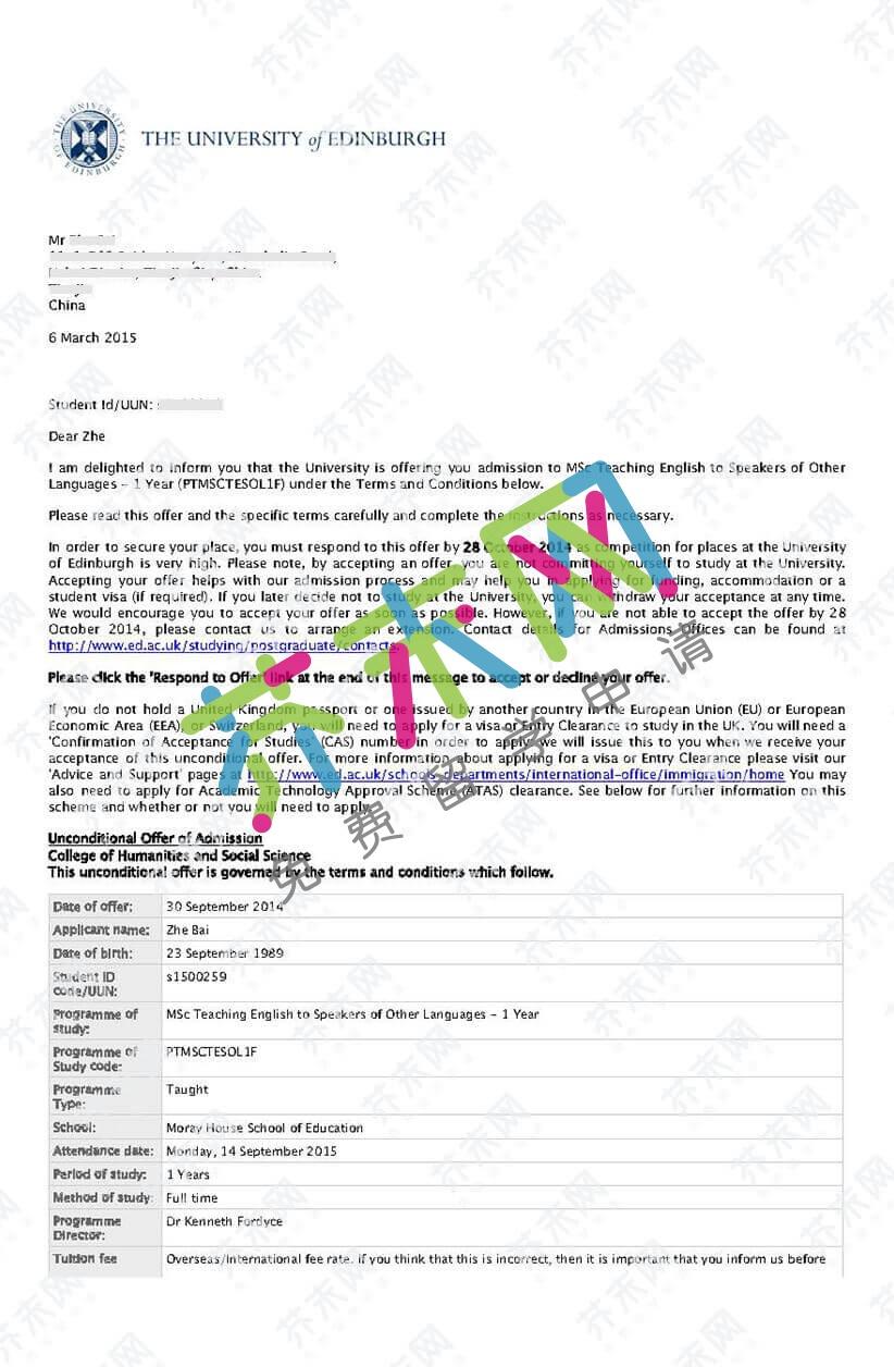 柏同学的爱丁堡大学offer