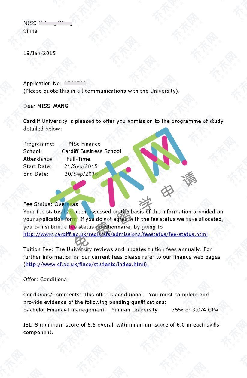 王同学的卡迪夫大学offer
