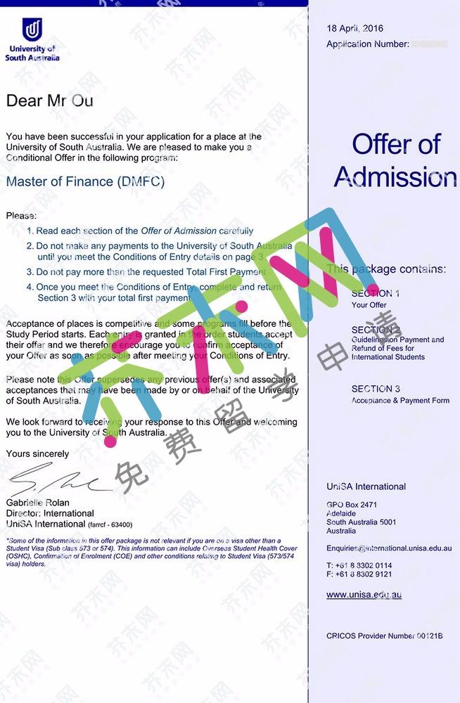 欧同学的南澳大学offer