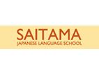 琦玉日本语学校