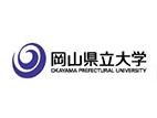 冈山县立大学