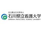 石川县立看护大学